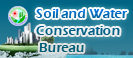 Soil and Water Conservation Bureau(open new window)